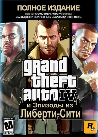 GTA 4 / Grand Theft Auto 4 Complete Edition Скачать Торрент
