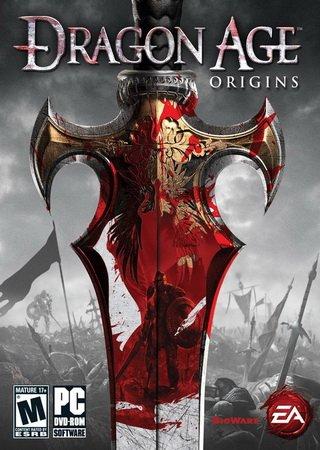 Dragon Age: Начало / Dragon Age: Origins Скачать Торрент