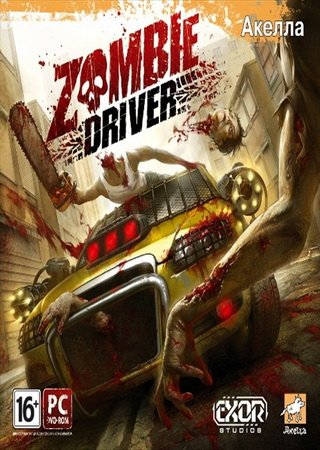 Zombie Driver + Summer of Slaughter DLC Скачать Торрент