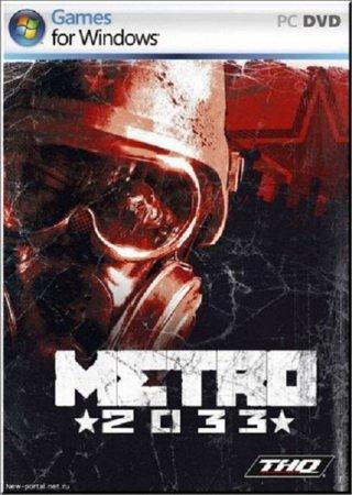Метро 2033 / Metro 2033 Скачать Торрент