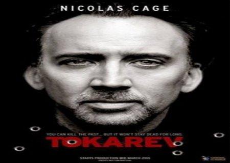 Токарев (2014) Скачать Торрент