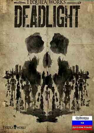 Deadlight (2012) Xbox Скачать Торрент