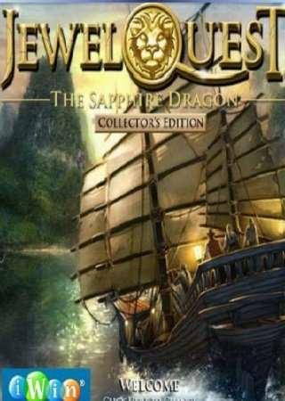 Jewel Quest 6: The Sapphire Dragon (2011) Скачать Торрент