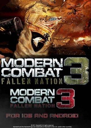Modern Combat 3: Fallen Nation (2011) Скачать Торрент