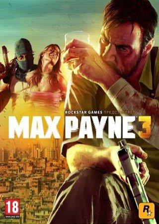 Max Payne 3 (2011) PC Скачать Торрент
