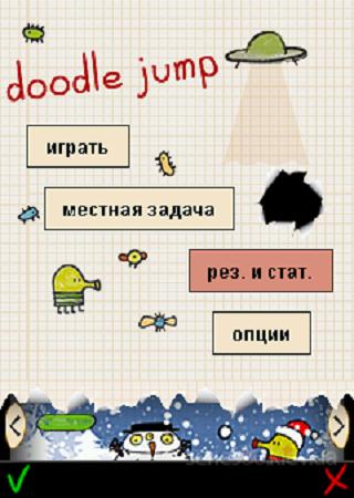 Doodle Jump (2011) Скачать Торрент