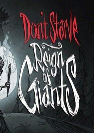 Dont Starve: Reign of Giants (2014) Скачать Торрент