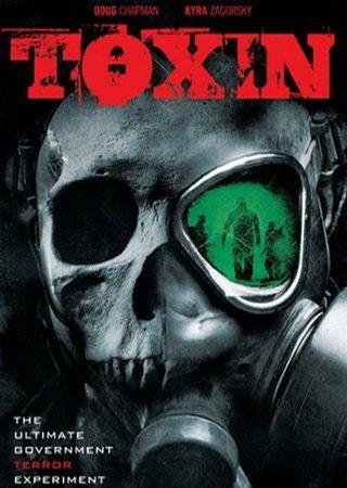 Токсин (2014) WEBDLRip Скачать Торрент