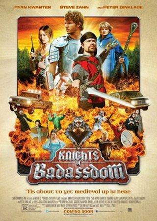 Рыцари королевства Крутизны (2013) Скачать Торрент