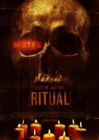 Ритуал (2013) Скачать Торрент