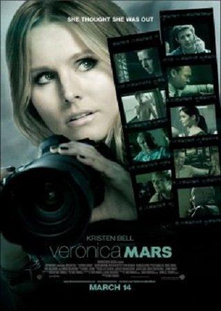 Вероника Марс (2014) Скачать Торрент