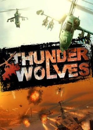 Thunder Wolves (2013) Скачать Торрент