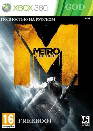 Metro: Last Light - Limited Edition (2013) Скачать Торрент
