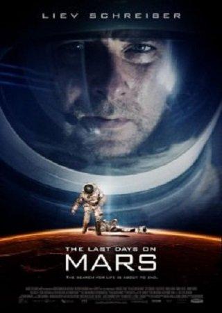 Последние дни на Марсе (2013) Скачать Торрент
