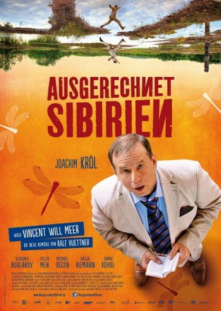 Как назло, Сибирь (2013)