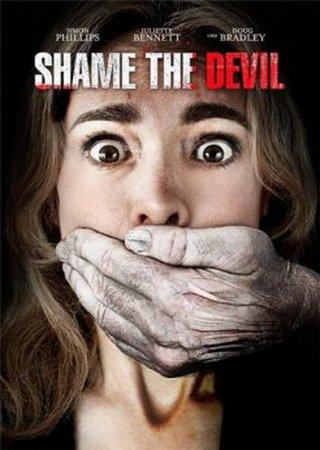 Посрами Дьявола (2013) Скачать Торрент