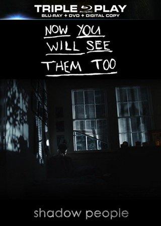 Дверь / Люди-тени (2013) Скачать Торрент