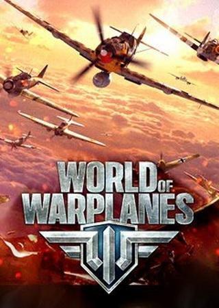 World of Warplanes [v. 0.4.0.2] (2012)