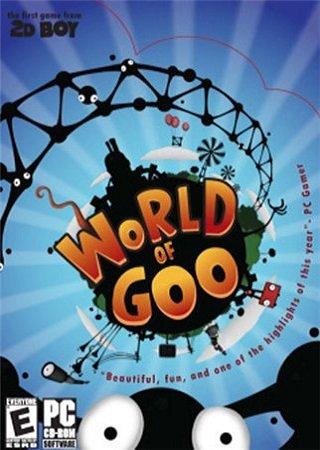 World of Goo (2009) Скачать Торрент