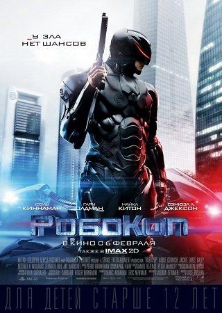 Робокоп / RoboCop (2013) Скачать Торрент