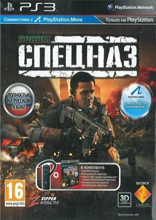 SOCOM Special Forces (2011)