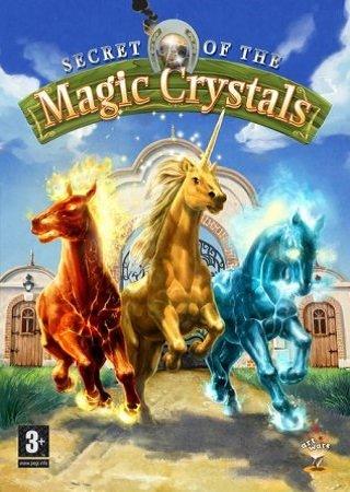 Secret of the Magic Crystals (2010)