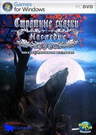 Grim Tales 2: The Legacy (2011) Скачать Торрент