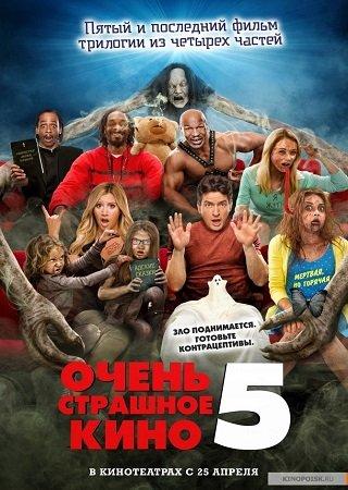 Очень страшное кино 5 (2013) Скачать Торрент
