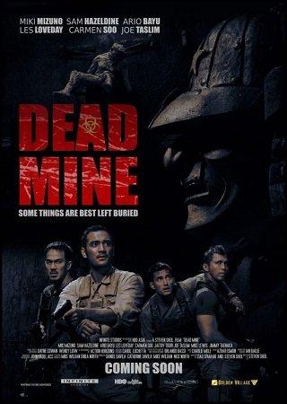 Мертвая шахта (2012) Скачать Торрент