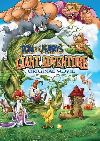 Том и Джерри: Гигантское приключение (2013) Скачать Торрент