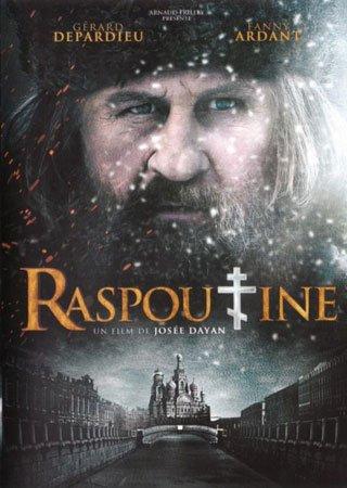 Распутин (2011) DVDRip Скачать Торрент