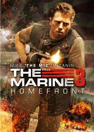 Морской пехотинец: Тыл (2013) Скачать Торрент