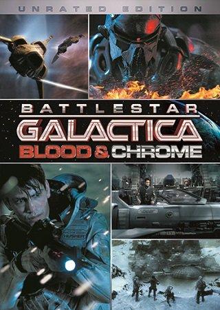 Звёздный крейсер Галактика: Кровь и Хром (2012) Скачать Торрент