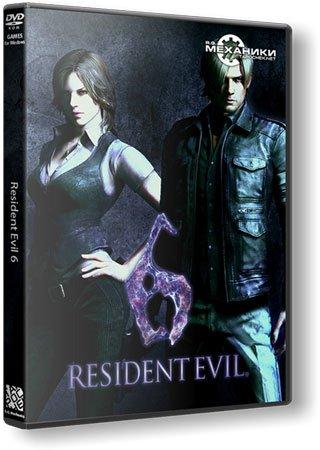 Resident Evil 6 [v 1.0.6 + DLC] (2013) PC Скачать Торрент