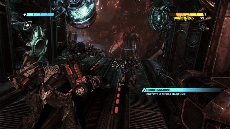 Скачать игру transformers fall of cybertron через торрент механики.