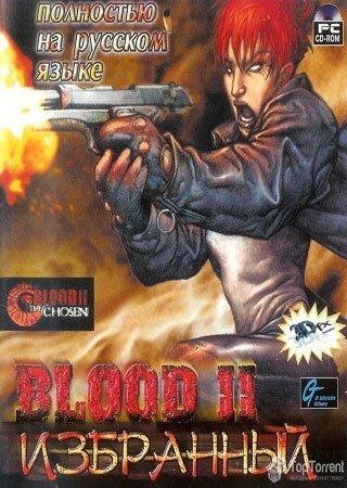 Blood II: The Chosen / Blood 2: Избранный (1998) Скачать Торрент