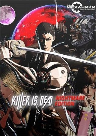 Killer is Dead - Nightmare Edition (2014) PC Скачать Торрент