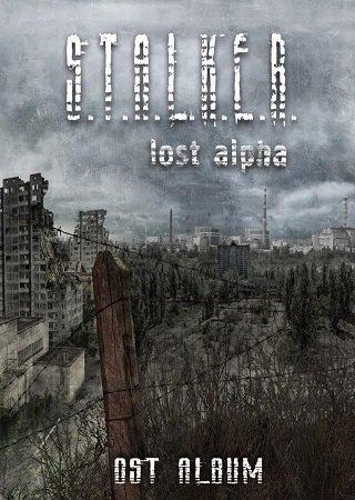 S.T.A.L.K.E.R.: - Lost Alpha (2014) Скачать Торрент