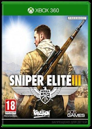 Sniper Elite III (2014) Скачать Торрент