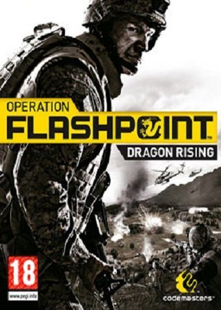 Operation Flashpoint 2: Dragon Rising (2009) RePack by  ... Скачать Торрент