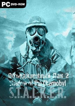 S.T.A.L.K.E.R.: Shadow of Chernobyl - Объединенный Пак  ... Скачать Торрент