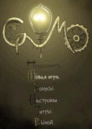 Gomo (2013) RePack от R.G. Механики Скачать Торрент