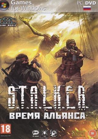 S.T.A.L.K.E.R.: Call Of Pripyat - Время Альянса - Дилог ... Скачать Торрент