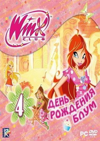 WinX Club 4. День рождения Блум (2011) от MassTorr