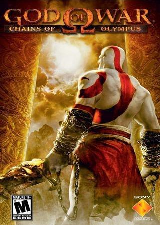 God of War: Chains of Olympus (2008) Скачать Торрент