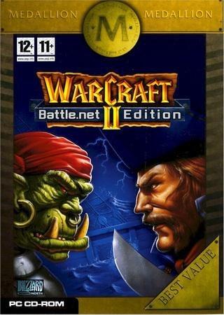Warcraft 2 Battle.net Edition (1999) Repack Скачать Торрент