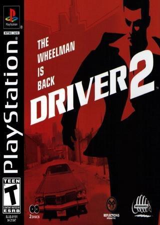 Водила 2 / Driver 2 (2000)