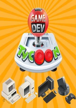 Game Dev Tycoon (2013) by R.G. REVOLUTiON Скачать Торрент