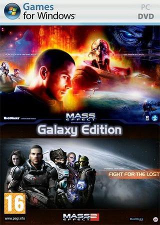 Mass Effect - Galaxy Edition (2008 - 2012) RePack от R. ... Скачать Торрент