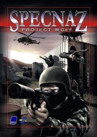 Спецназ: Проект Волк / Specnaz: Project Wolf (2007) Rep ... Скачать Торрент